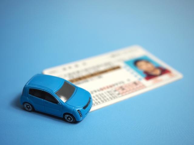 運転免許とコンタクトレンズ